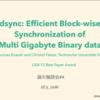 Linuxのブロックデバイスレベルで実現するrsyncより高速な差分バックアップについて