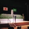 11月18日のブログ「教育委員会・財務部との市長協議、関市戦没者追悼式、絶対湿度」
