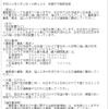 ピークは過ぎつつあるもの、今日いっぱいは不要不急の外出は控えて!NHKの記者みたいに迷惑をかけないように!!