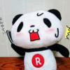 お買いものパンダ サッカー少年、小パンダの巻 第5話 激闘編