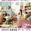【新商品】B.L.T.2020年9月号「日向坂で会いましょう」大特集![0037]