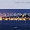 Marathon de Bordeaux Métropole 2019 (ボルドーメトロポールマラソン)にエントリーだん!
