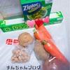 感謝祭とUNIQLO購入品