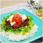 ラム肉のタコライス|炙りチーズ+タコミート+サルサ・メヒカーナ+半熟卵
