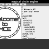 Magical Circle Engine つくりました!