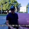 【MVなど】過去に作った映像の一部を紹介する