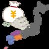 【2020年】国立大学職員のモデル給与(中国・四国・九州・沖縄地区)