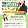 株式会社CSPは東京都文京区白山1-13-7アクア白山ビルの闇金です。