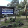 【活動】近隣小学校の学内LAN環境を整備した話