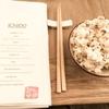 サンフランシスコの創作和食「Ichido」の体験がよかった