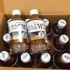 健康維持のための株主優待・・・コカ・コーラ「からだすこやか茶W」& SDエンターテイメント「BODY RECOVERY」