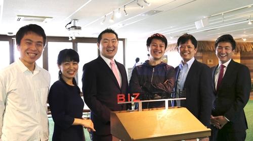 ビズリーチは創業10周年を迎えました