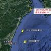 【地震】6/20 豊後水道でM5.0、最大震度5強の地震~宮崎市のユメゴンドウ7頭漂着は前兆だった?