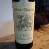 ロッカ・デル・ドラゴーネ (グレコ・ディ・テューホ) Rocca del Dragone /Greco di Tufo