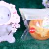 【牛乳仕込みの甘食風しっとりケーキ】セブンイレブン 3月31日(火)新発売、セブン コンビニスイーツ 食べてみた!【感想】