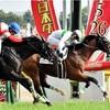 日本ダービー2020を過去傾向・注目馬・展開から予想