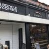 自転車が紡ぐコーヒーの味!BICYCLE COFFEEでオーガニックコーヒーを堪能しよう!