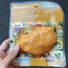ファミリーマート『タンドリーチキン風 国産鶏サラダチキン』(コンビニ)