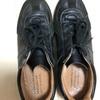 【お勧め】【大人が履けるコスパの良いスニーカー】ジャーマントレーナーのスニーカーを紹介