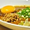 荻窪の「吉田カレー」で甘口、中華アチャール、納豆。