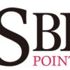 SBIポイントとは?SBI証券に申し込むなら知っていよう。