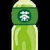 【お茶代出費の節約】やっぱりペットボトルは高い!年間34560円節約する方法!