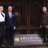 山野之義 金沢市長もご参加。「金澤町家の風情 × 人の和 × カレーの美味しさ」が響き合った日。
