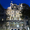 【バルセロナ】ガウディ建築はまだまだある!!カサ・バトリョとグエル公園