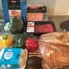 ベルギーの食費は?スーパーマーケットでの価格「食品編」