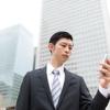銀行員が勧める日経電子版
