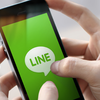 LINEの規制について