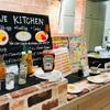 【宿泊】ANAホリデイ・イン札幌すすきの③ レストラン ヴェルデ 朝食ビュッフェ