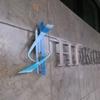 久居市のビルのサイン改装