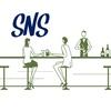 お店や会社のSNSなんて、やめたほうがいいのか?