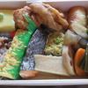 煮しめが美味しいお弁当☆☆☆☆☆★★
