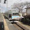 神奈川県中央部の勝坂遺跡公園を訪ねる