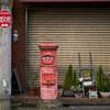 大阪狭山市さんぽ Ⅰ