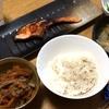 簡単♬鮭の照り焼き・きんぴらごぼう・ほうれん草のごまあえ