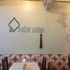 プーケット・家庭的タイ料理レストラン「サバイサバイ」は安くて旨くて最高!