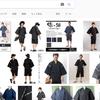 日本の蒸し暑い夏に最適な部屋着とは【男性向け】