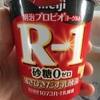 明治:R1砂糖0