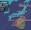 台風12号、秋雨前線の雲を先に伴って北上中★ 気温☆