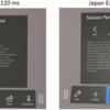 Azure Remote Rendering に東日本リージョンが追加されました
