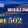 """""""究極のエンジンオイル添加剤""""『CORE502』!?"""
