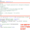【改良版】コピペで簡単!はてなブログで「文中にアドセンス広告を入れる」を自動化する方法
