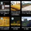 中田英寿 日本の文化を巡る旅