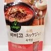 【韓国 商品】(超おすすめ)bibigo「本格 ユッケジャン」