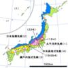 太平洋側と日本海側
