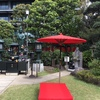 豊川稲荷東京別院に行ってきました。