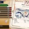イベントクエスト「称号・シノビの心」〜 MHRise #071